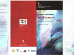 sicilia dei colori 2003 fronte